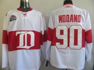 90-modano-white.jpg